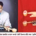 Art- Int. Baldhir Mahla 1(1).sm