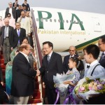 Prime Minister Muhammad Nawaz Sharif being warmly received upon arrival at Beijing on 12th May, 2017. Chief Ministers of Punjab, Sindh, Khyber Pakhtunkhwa and Balochistan are also seen.
