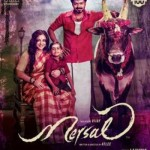 Mersal_Theatrical_Release_Poster.resized.resized