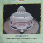 mool mantr bhavan.resized