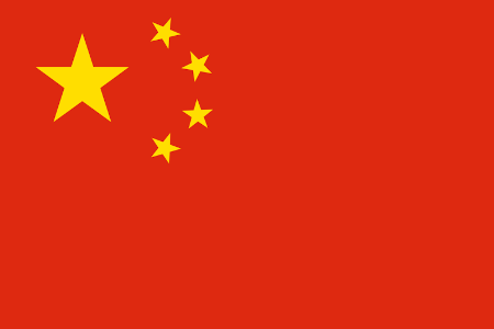 800px-Flag_of_China
