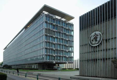 World_Health_Organisation_headquarters,_Geneva,_north_and_west_sides.resized
