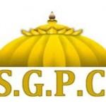 16_07_2020-sgpc-esad_20517805.resized